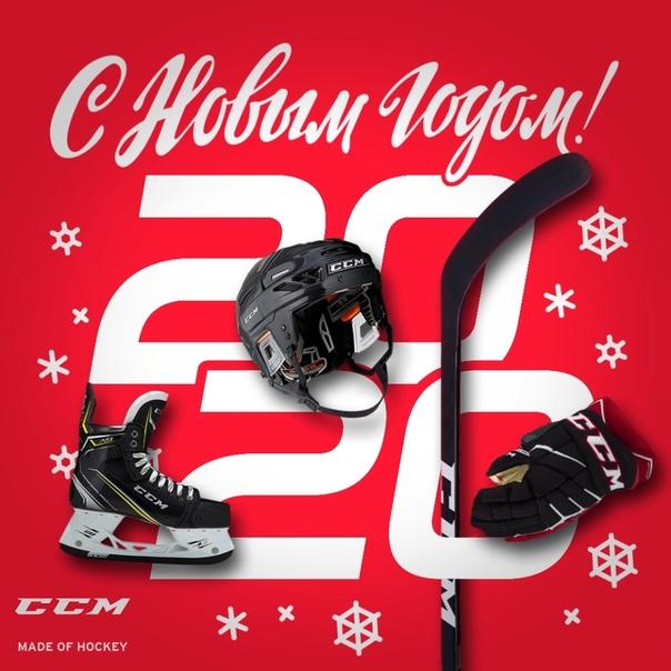 поздравления для хоккеистов с новым годом печать фотографий