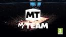 NBA 2K21 MyTEAM 🔥 Build Your Dream Team 🏀