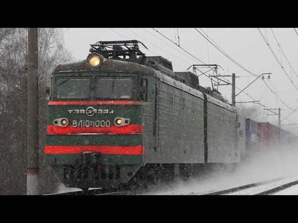 Последний день последней Московской ЭР2Т, перегонка тепловозов в Забайкалье и другие моменты.