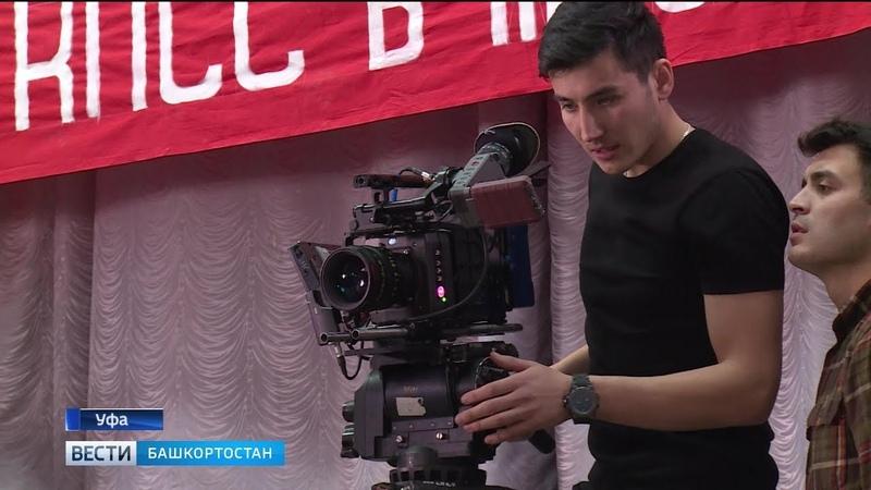 В Уфе прошли первые тестовые съемки фильма о Рами Гарипове