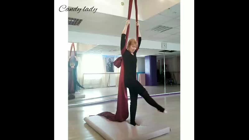 Полотна для взрослых Персональная тренировка на видео Юля хореограф Тур Екатерина