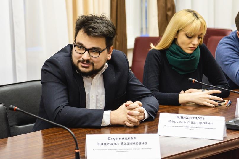 Глава города встретился с молодежными объединениями Дзержинска, изображение №6