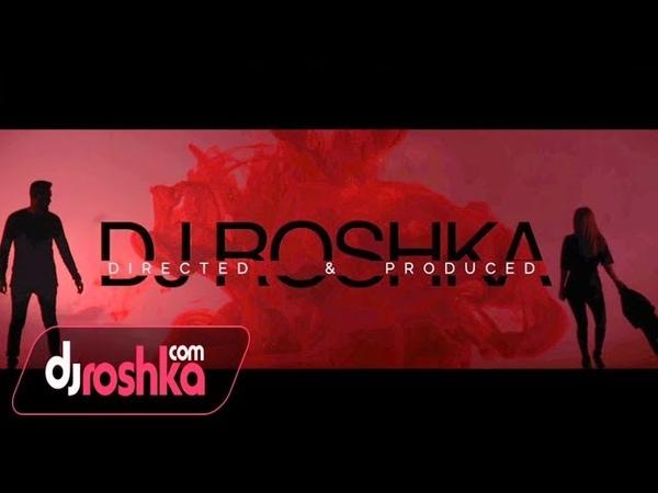 Dj Roshka Elcin Meherremov - Bu Gunahla (Official Video)