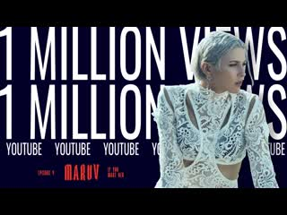 MARUV - If You Want Her / 1 000 000 views