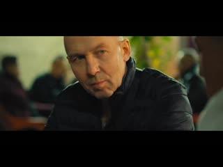 Шугалей _ Официальный трейлер (2020). Премьера 1 мая на НТВ!