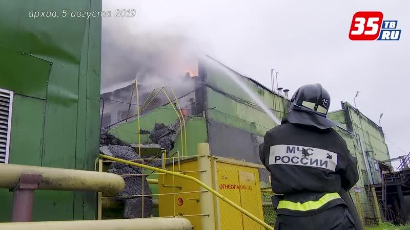 Работникам сгоревшего в Кадуе комбината предложат варианты трудоустройства