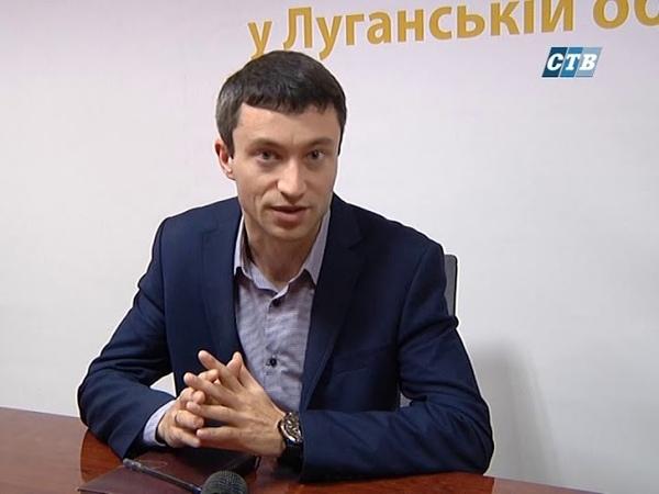 На Луганщині зявився новий вид шахрайства