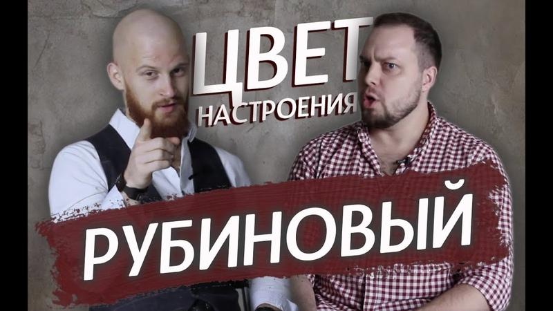 Дима Рубин Конфликт с Джиганом Рэп батлы Первый канал Fifa Fan Fest