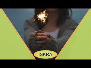 #Команда_ISKRA программа СВОЙ ДОМ от компании River Coiins LTD