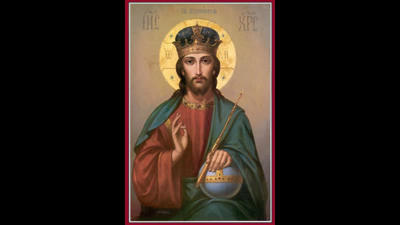 Глава 1.11. В единомыслии сила христиан.