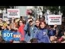 Вернём себе право на выборы . Протест в Москве 10 августа