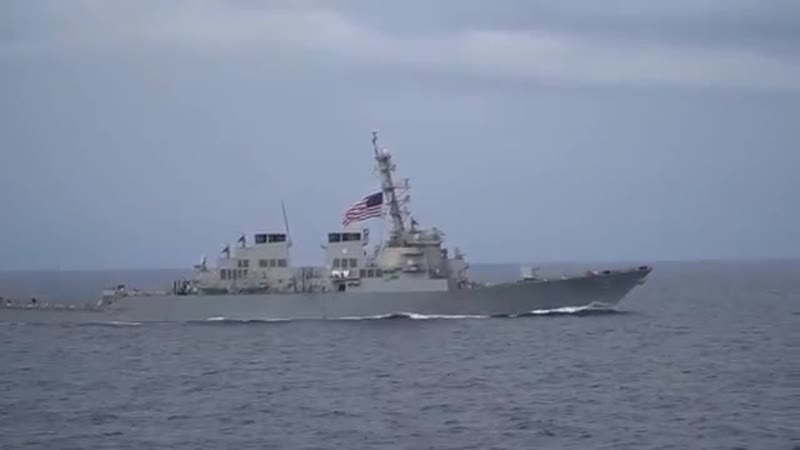 19 USS Donald Cook DDG 75