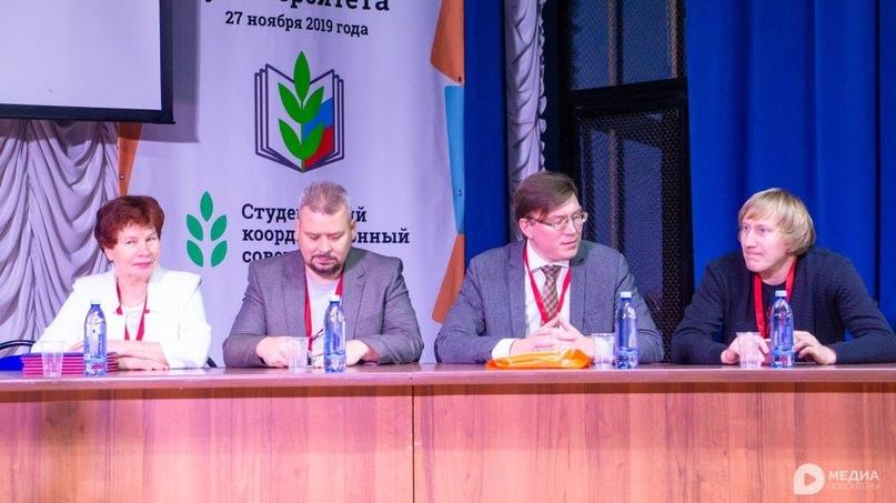 Отчетно-выборная конференция ППОО ПетрГУ, изображение №3