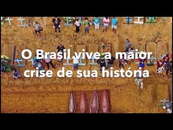 Bolsonaro e Guedes estão levando o Brasil para o buraco!