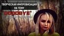 Goodbye BY Apparat Soap Skin NETFLIX VIDEO TEST SONY APLHA 7