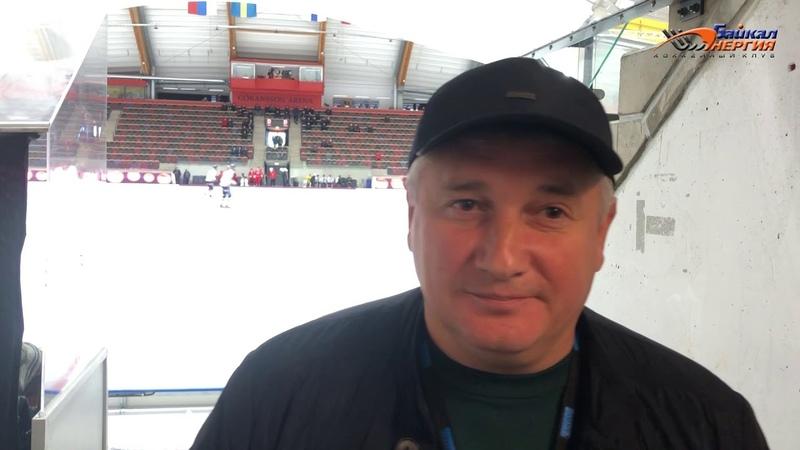 Байкал-Энергия - Ветланда - 4:7. Комментарии