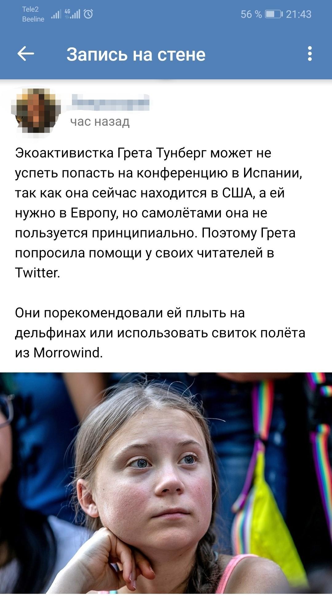 Юрий Лоза рекомендует!