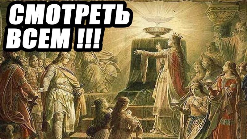 СРОЧНО ПОКАЖИТЕ ЭТО ВСЕМ ХРИСТИАНАМ 06 12 2019 ДОКУМЕНТАЛЬНЫЙ ФИЛЬМ HD