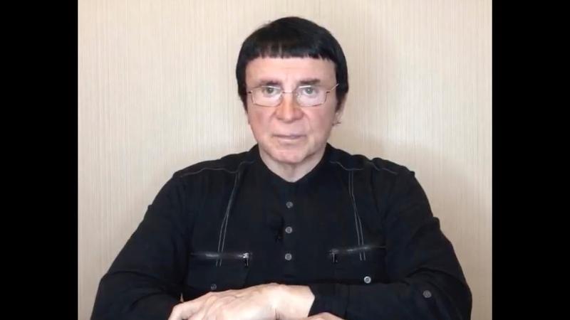 Кашпировский Оздоровительный сеанс Прямой эфир из Москвы 09 04 2020г