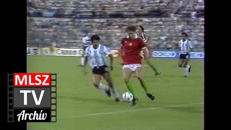 Magyarország Argentína 1 4 1982 06 17 MLSZ TV Archív