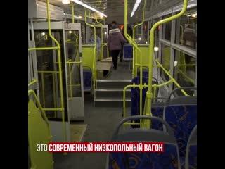 Новый трамвай прибыл на испытания в Череповец с Урала