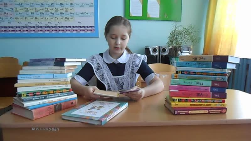 Рузанова Виолетта читает стихотворение Ш.Бабич Книга