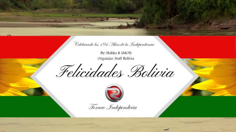 Torneo Independencia Bolivia