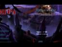 Мрачная история 10: Горбун из Нотр-Дама 1