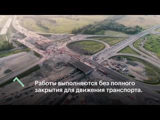 Как выглядит развязка на ул. Невского за три месяца до открытия