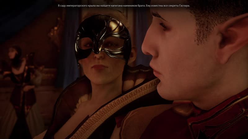 Dragon Age Инквизиция 2020 07 02 15 13 51