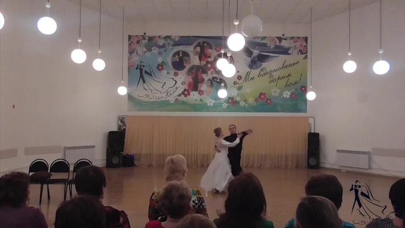 Илья и Татьяна Лунное наваждение