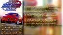 Жажда скорости 42 - 2003 Казанова Records