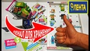 МИНИ ЛЕНТА 3 Крутой пенал для хранения всей коллекции игрушек миниатюр! Распаковка и обзор!
