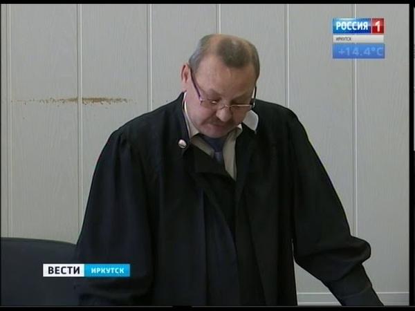 19 лет колонии Приговор организатору ограбления и убийства женщины в Иркутске оглашали четыре дня