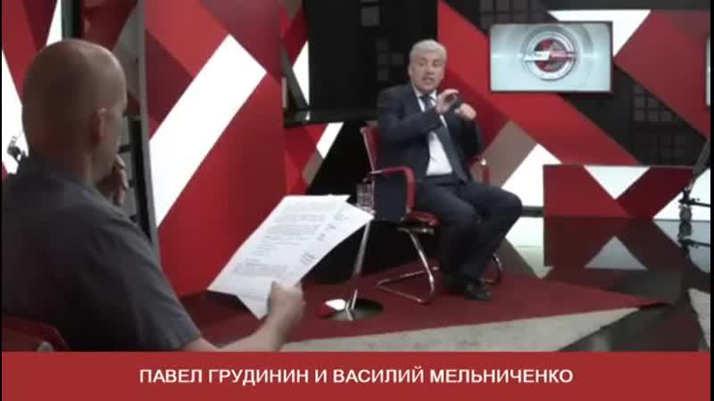 ГОРЬКАЯ ПРАВДА ГРУДИНИН МЕЛЬНИЧЕНКО Выдали всю подноготную успехов сельского хозяйства в России