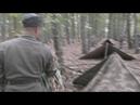 Установка палатки. Укрытие от непогоды в Вермахте / Shelter from the weather. Wehrmacht