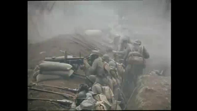 Бой между германской и румынской пехотой (Triunghiul mortii (1999)