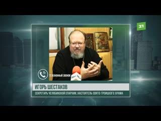 Православные храмы в родительский день закрывать не будут