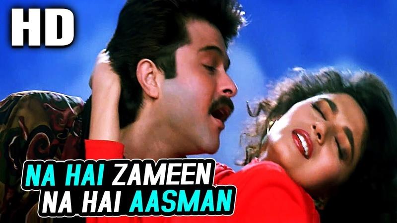 Na Hai Zameen Na Aasman Amit Kumar Sadhana Sargam Khel 1992 Songs Anil Kapoor Madhuri Dixit