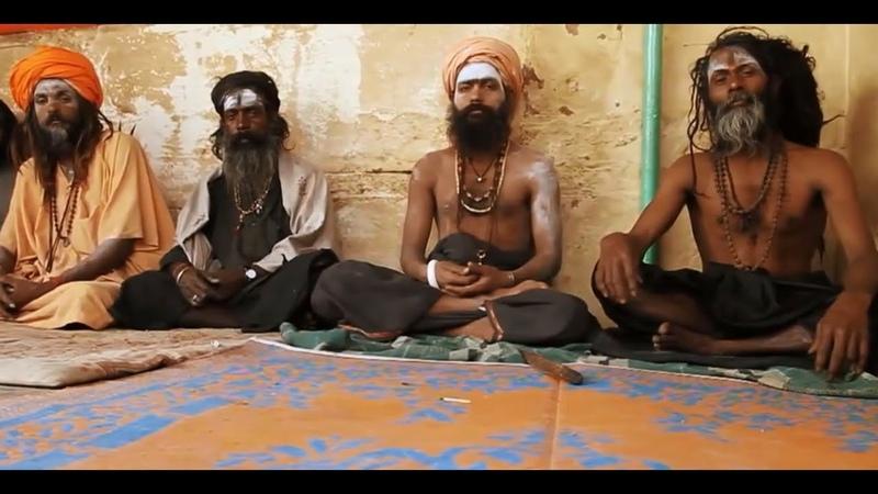 Варанаси Агхори Йоги победившие смерть