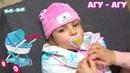 БЕБИ БОН ЛИЗА! Ева играет с Лизой как с куклой Baby Born