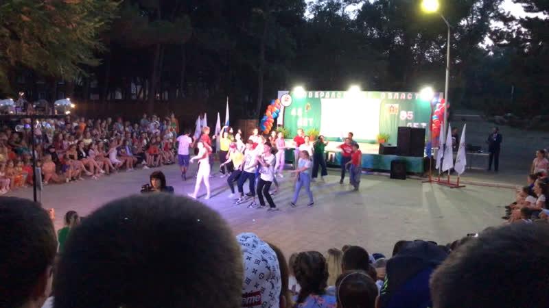 танец вожатых ДСОК Жемчужина России смотреть онлайн без регистрации
