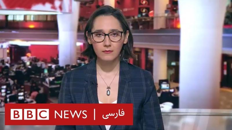 اخبار ساعت شش عصر جمعه ۲۳ مرداد