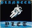 YLЁT 113 Trance Mix 10 ka от PLANBEERa