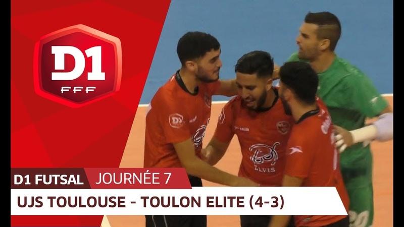 J7 : UJS Toulouse - Toulon Elite Futsal