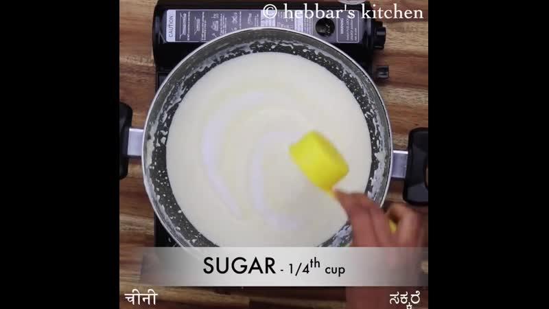 Pal payasam recipe rice kheer recipe