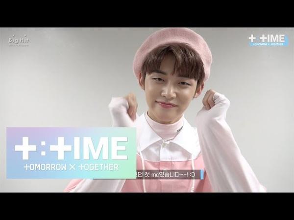 [T:TIME] 1st challenge of YEONJUN as a MC! - TXT (투모로우바이투게더)