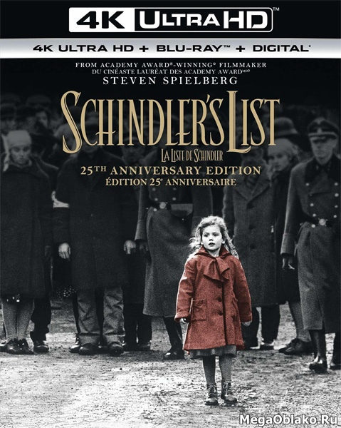 Список Шиндлера / Schindler's List (1993) | UltraHD 4K 2160p