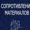Дистанционное обучение Клюев А.В.
