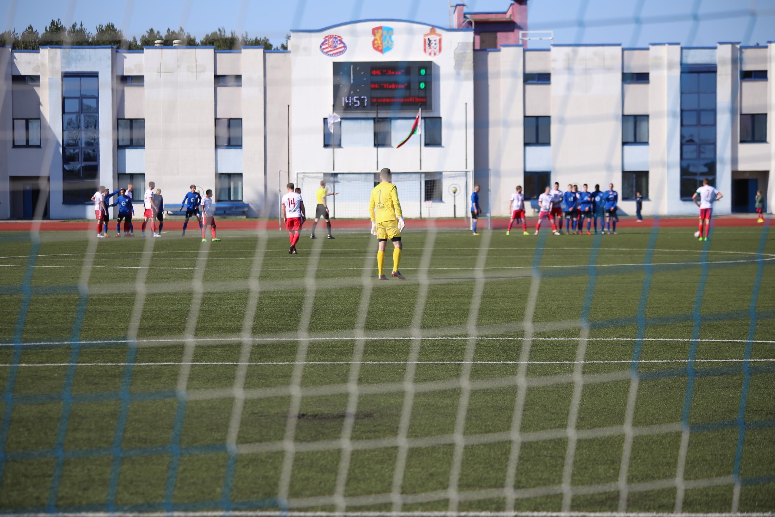 Футбольный клуб «Лида» сыграл вничью с новополоцким «Нафтаном».